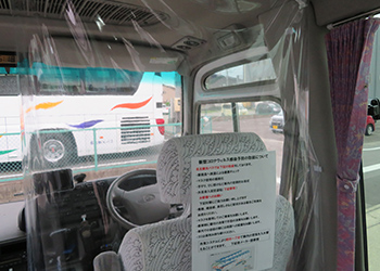 運転席感染防止カーテン